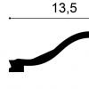Фото размеров карниза Orac C331