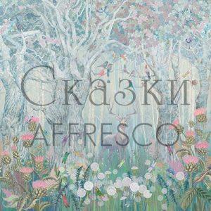 Фото фрески Affresco Fairytales AB688-COL1