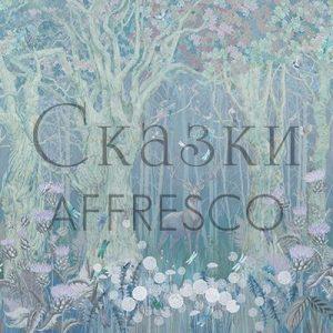 Фото фрески Affresco Fairytales AB688-COL3