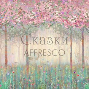 Фото фрески Affresco Fairytales AB693-COL1