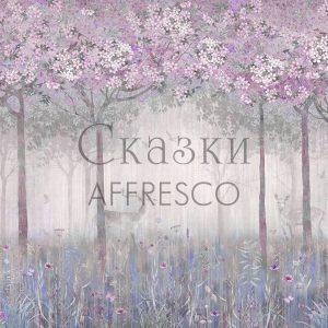 Фото фрески Affresco Fairytales AB693-COL2