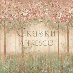 Фото фрески Affresco Fairytales AB693-COL3