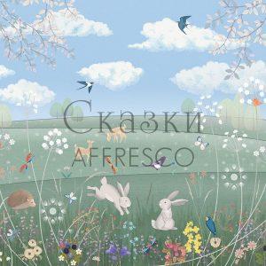 Фото фрески Affresco Fairytales AL606-COL1