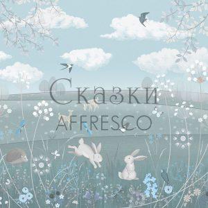 Фото фрески Affresco Fairytales AL606-COL3