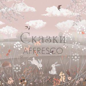 Фото фрески Affresco Fairytales AL606-COL4