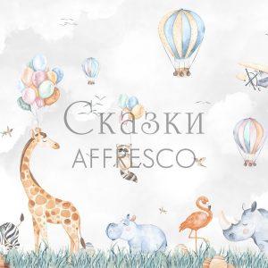 Фото фрески Affresco Fairytales DP621-COL1