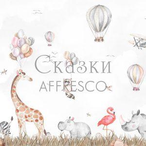 Фото фрески Affresco Fairytales DP621-COL2