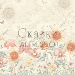 Фото фрески Affresco Fairytales DP667-COL1