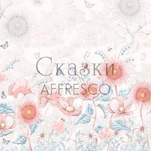 Фото фрески Affresco Fairytales DP667-COL3