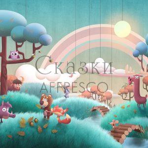Фото фрески Affresco Fairytales DR600-COL2