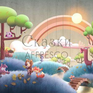 Фото фрески Affresco Fairytales DR600-COL3