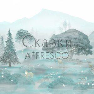 Фото фрески Affresco Fairytales ID615-COL3