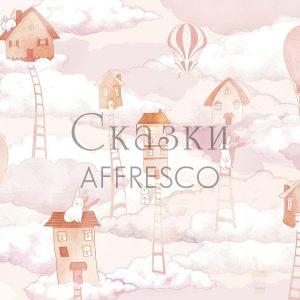 Фото фрески Affresco Fairytales ID641-COL4