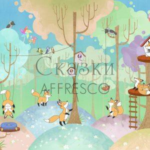 Фото фрески Affresco Fairytales IL635-COL3