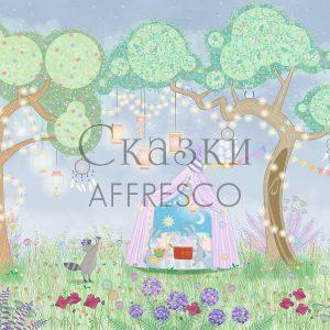 Фото фрески Affresco Fairytales IL655-COL1