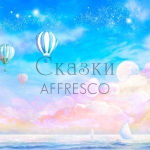Фото фрески Affresco Fairytales ML656-COL1