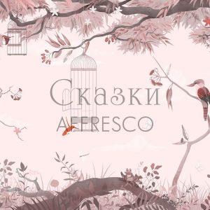 Фото фрески Affresco Fairytales OF630-COL3