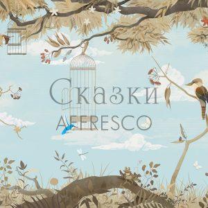 Фото фрески Affresco Fairytales OF630-COL4