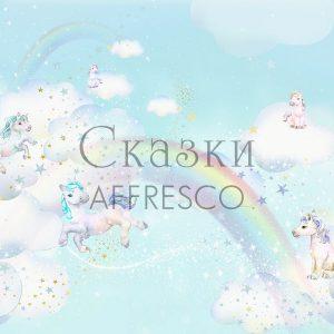 Фото фрески Affresco Fairytales SN620-COL2