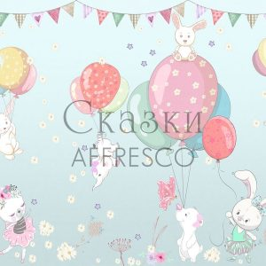 Фото фрески Affresco Fairytales SN623-COL3