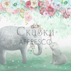 Фото фрески Affresco Fairytales SN658-COL4