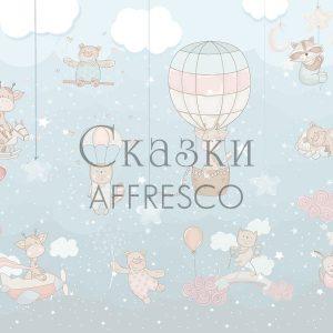 Фото фрески Affresco Fairytales ZK637-COL4