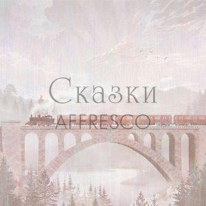 Фото фрески Affresco Fairytales ZK646-COL4