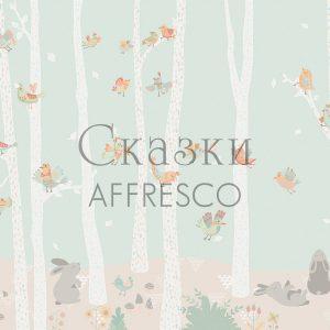 Фото фрески Affresco Fairytales ZK650-COL1
