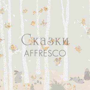 Фото фрески Affresco Fairytales ZK650-COL2