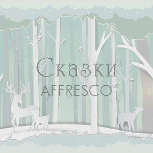 Фото фрески Affresco Fairytales ZK661-COL3
