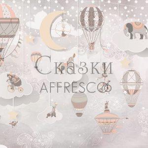 Фото фрески Affresco Fairytales ZK663-COL1