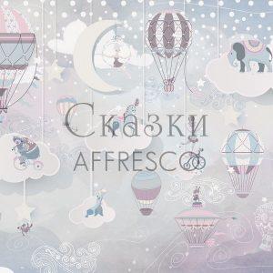 Фото фрески Affresco Fairytales ZK663-COL2