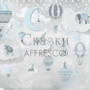 Фото фрески Affresco Fairytales ZK663-COL3